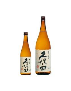 画像1: 久保田 千寿 吟醸 1800ml