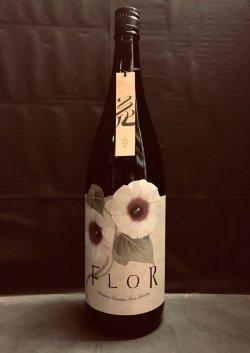 画像1: FLOR (フロール) 25% 720ml  紅まさり 芋焼酎